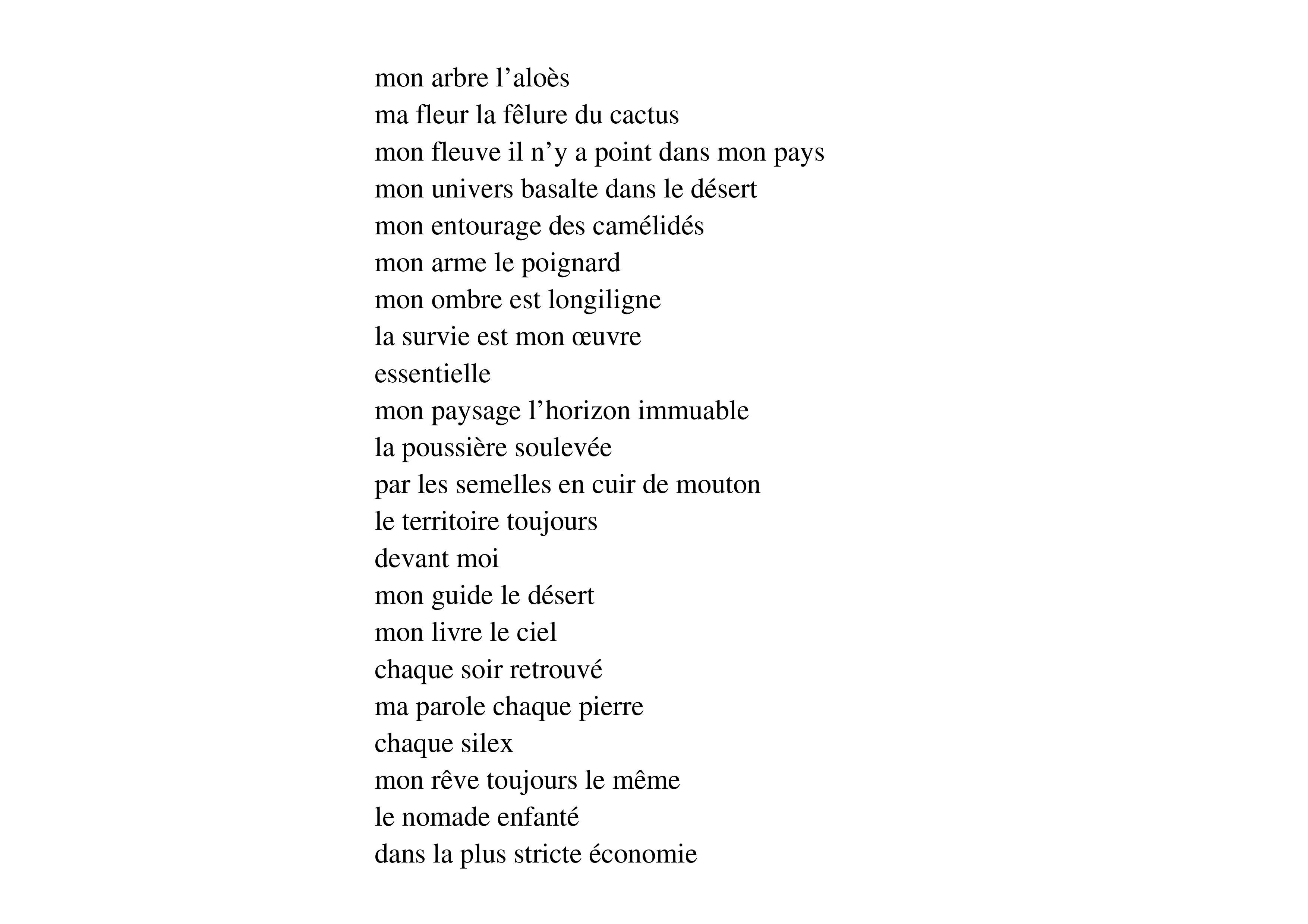 poeme 21eme siecle