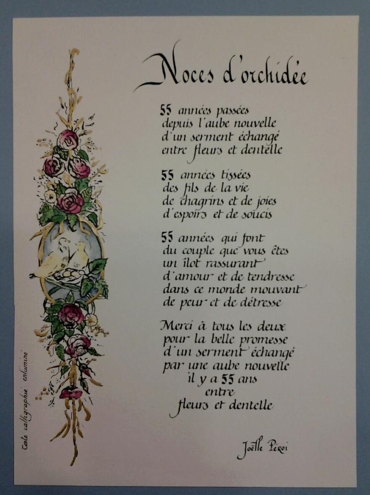 poeme 22 ans