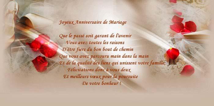 poeme 25 ans de mariage