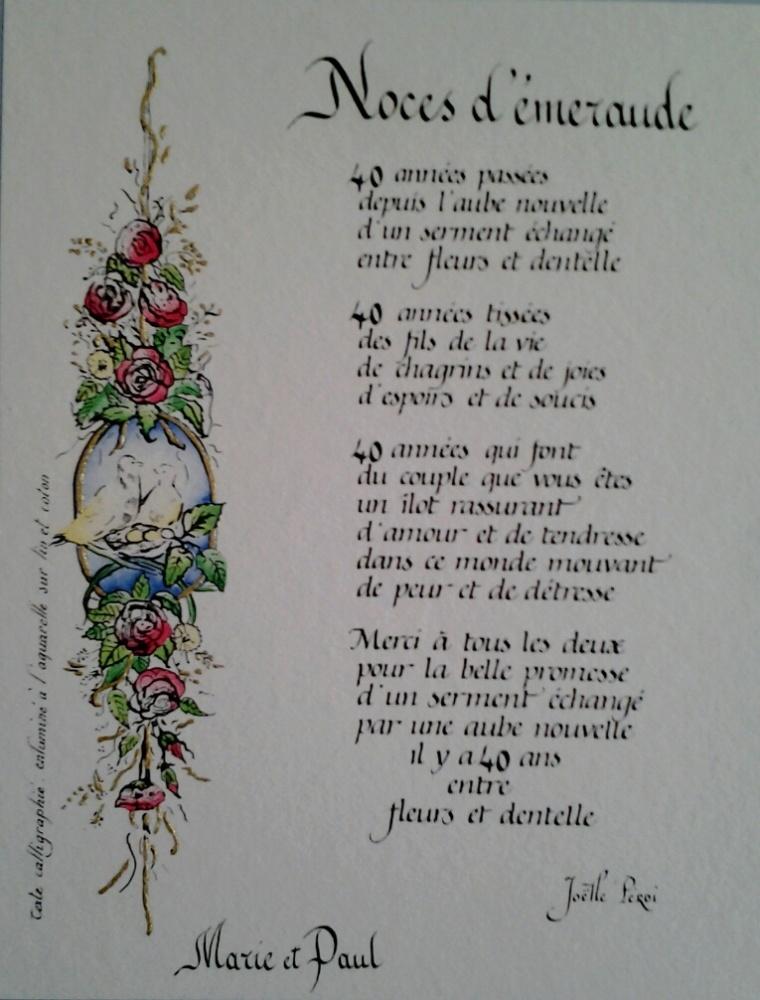 poeme 40 ans de mariage