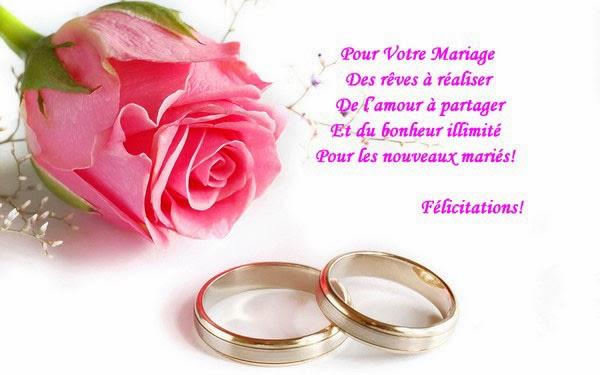 Poeme 5 Ans De Mariage
