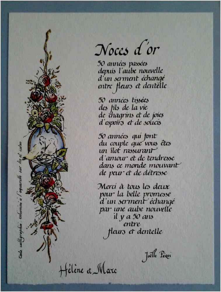 poeme 50 ans de mariage