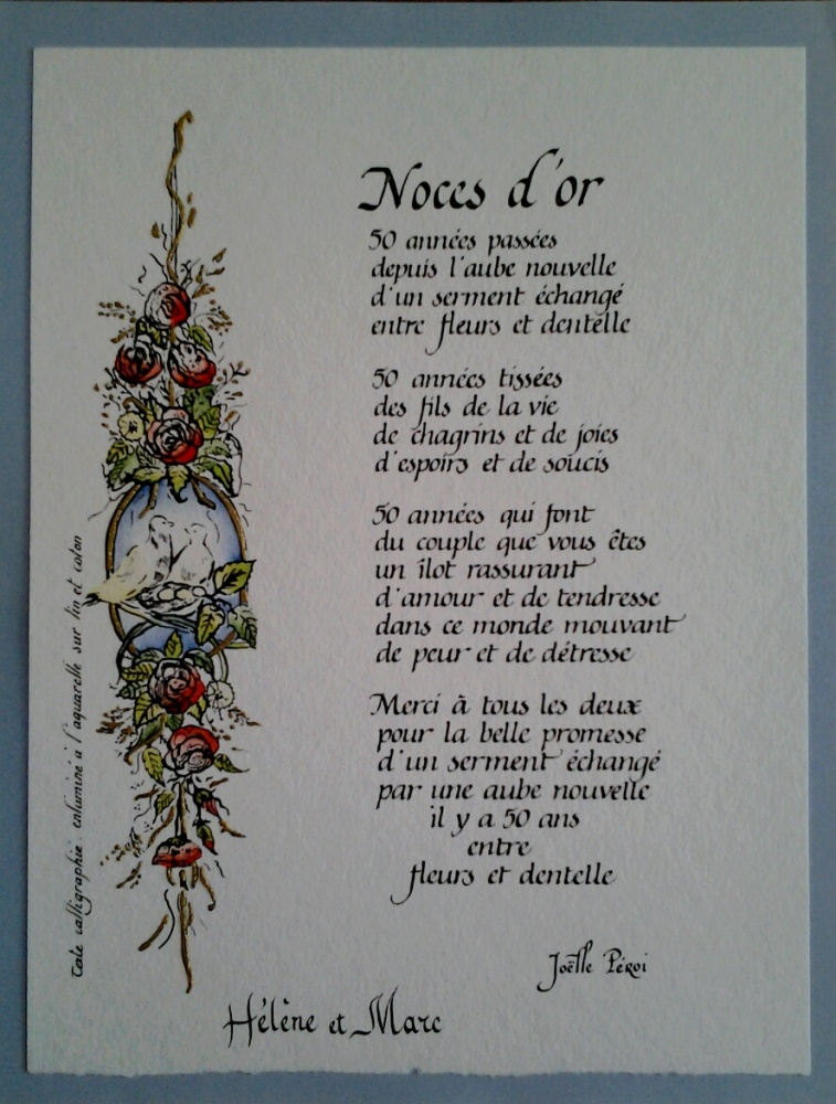 poeme 55 ans