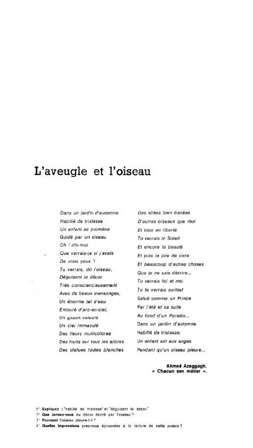 poeme 5e