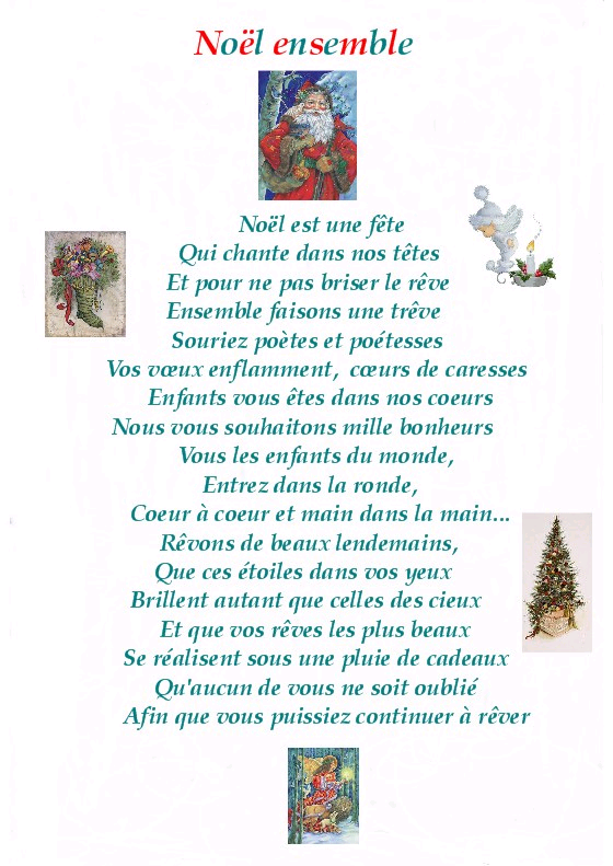 poeme 8 ans ensemble