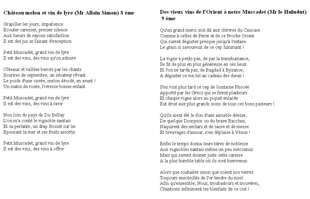 poeme 8 vers