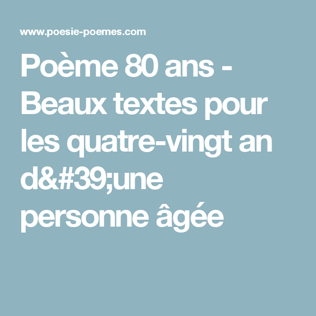 Texte Anniversaire 80 Ans Maman
