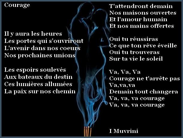 poeme courage
