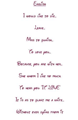 poeme en anglais