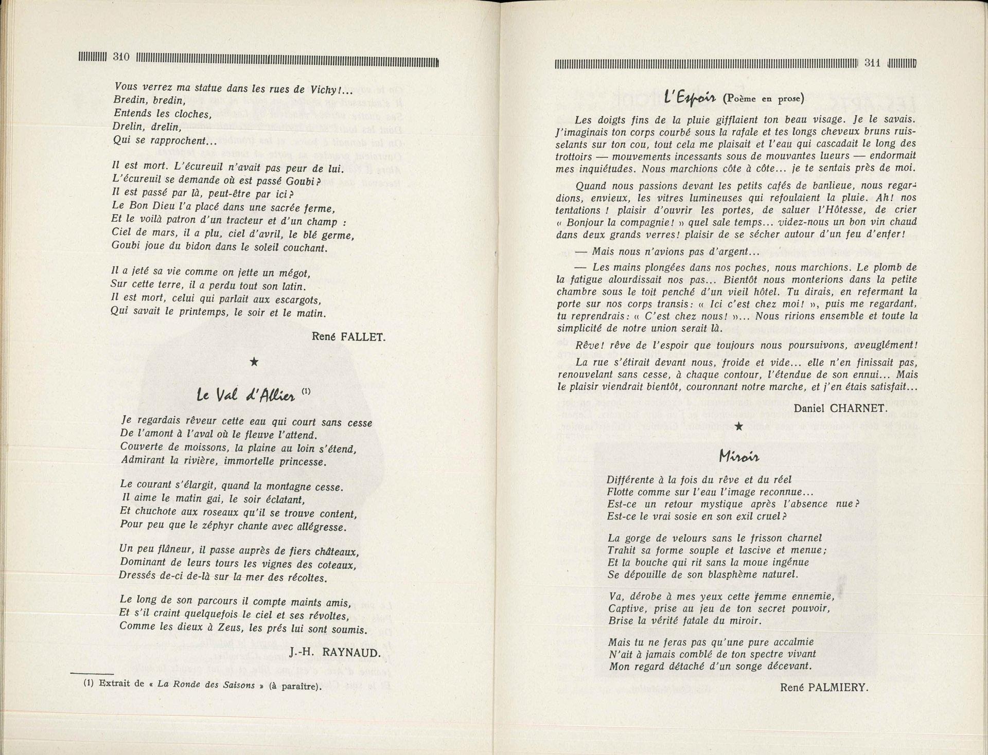 poeme funebre