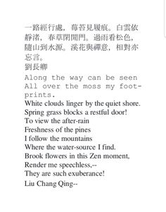 poeme i am lazy and zen