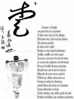 poeme japonais