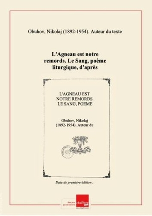 poeme ou chant liturgique
