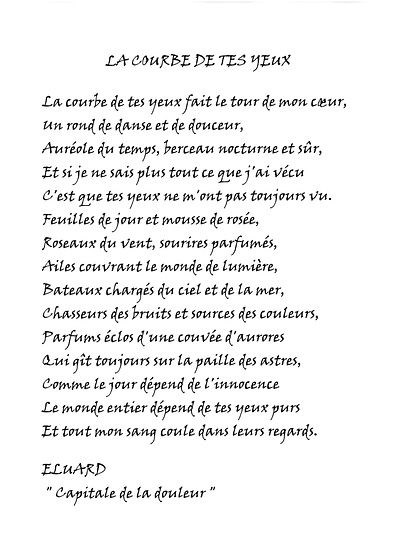 poeme paul eluard