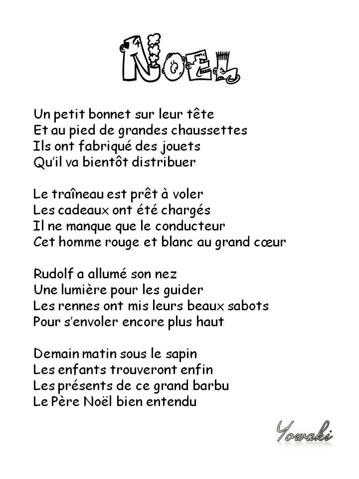 poeme quatrain