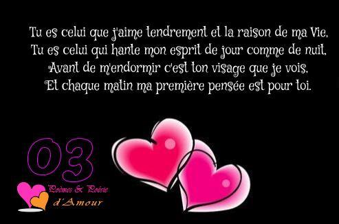 poeme qui parle d'amour