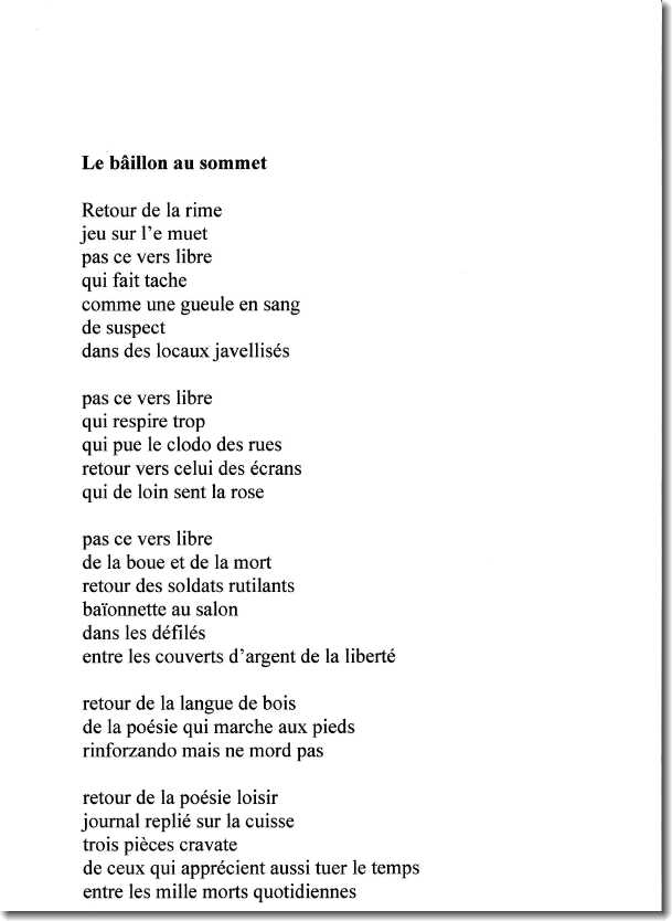 poeme rime