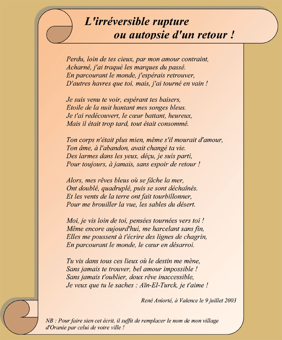 poeme rupture