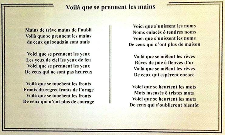 poeme tragique