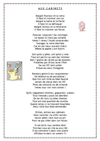 poeme wc