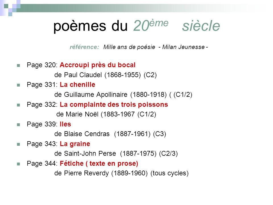 poesie 20 siecle