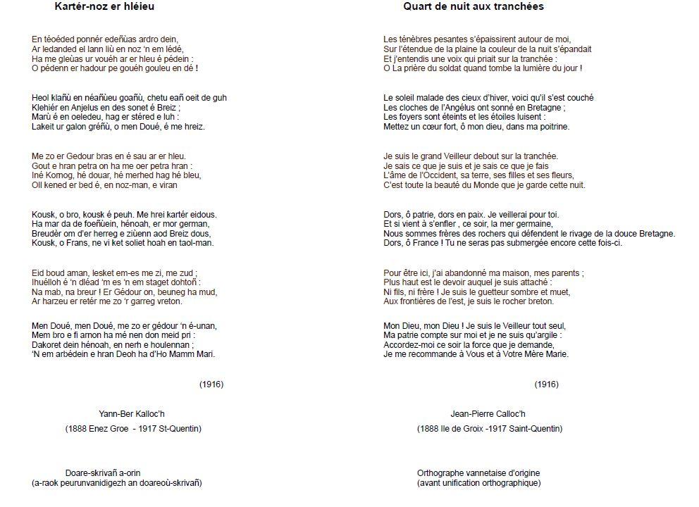 poesie 2eme guerre mondiale
