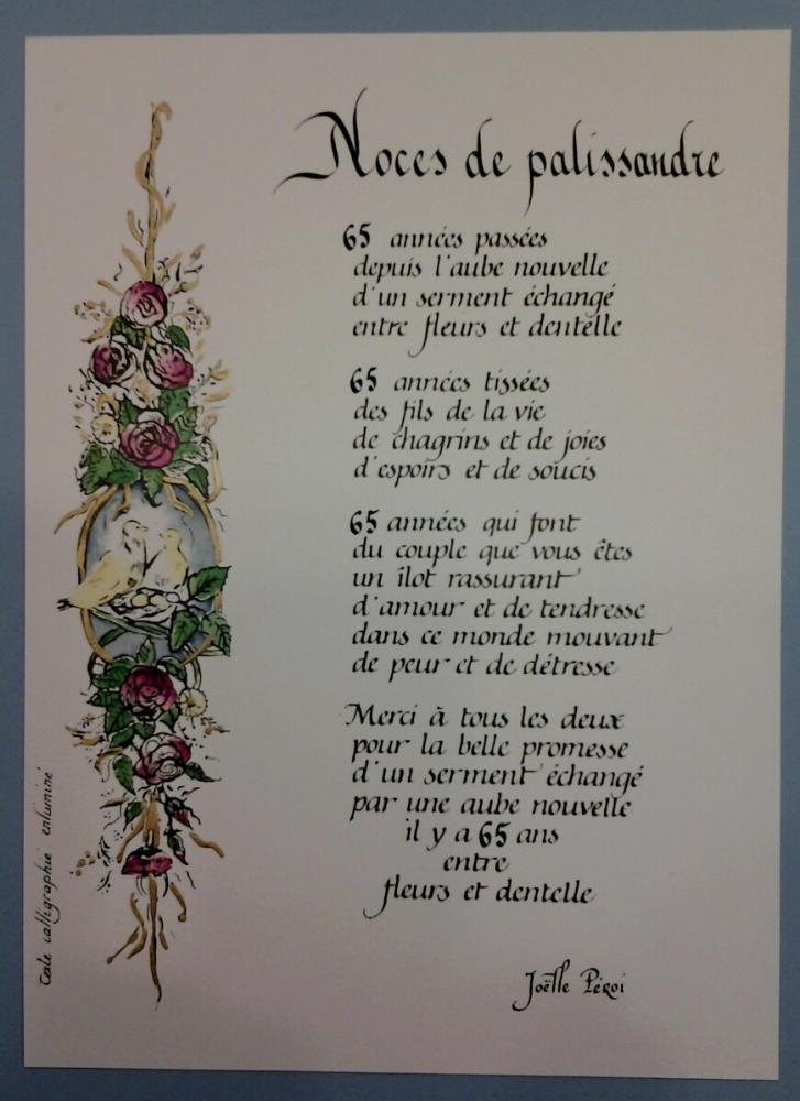 poesie 30 ans