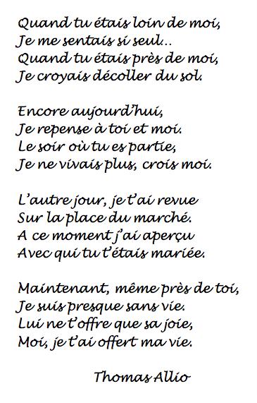 poesie 3eme francais