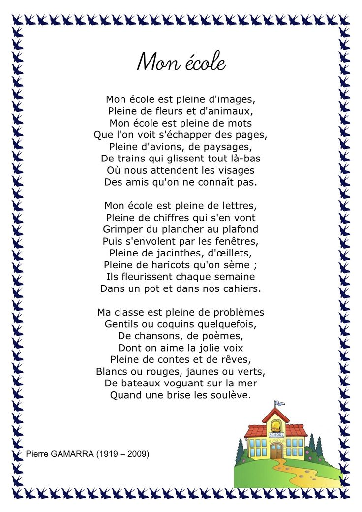 poesie cours