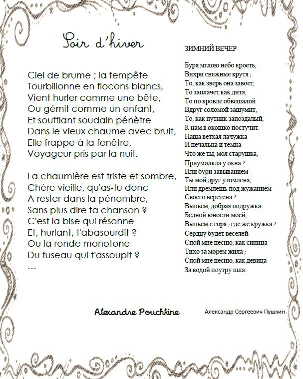 poesie russe