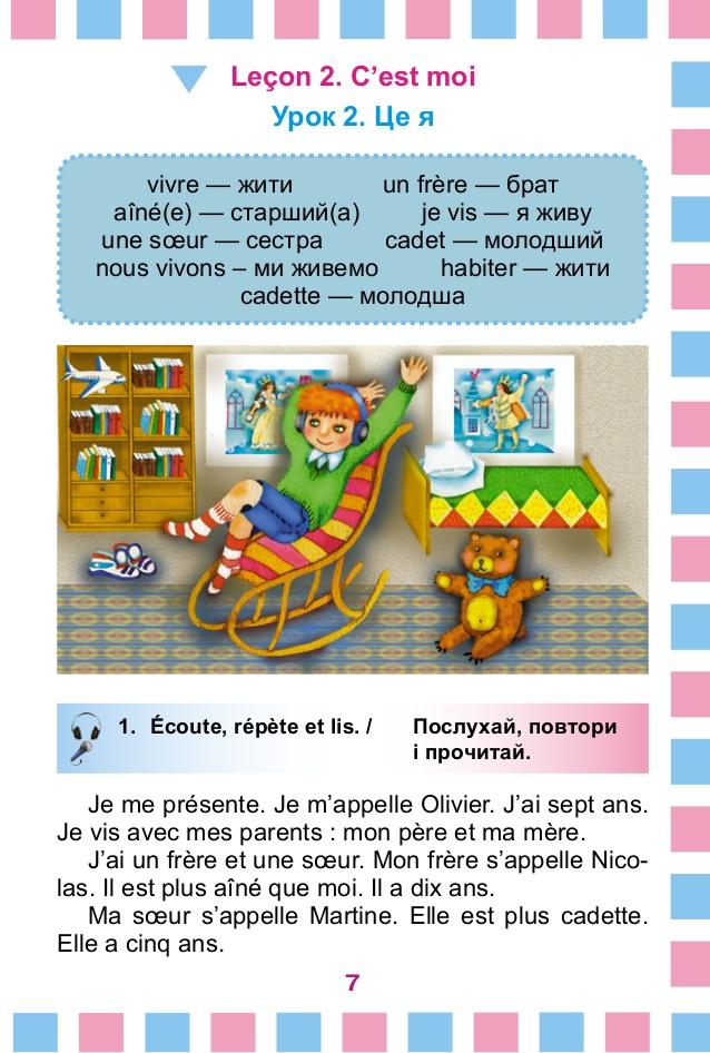 poeme 1 2 3 il s'appelle francois