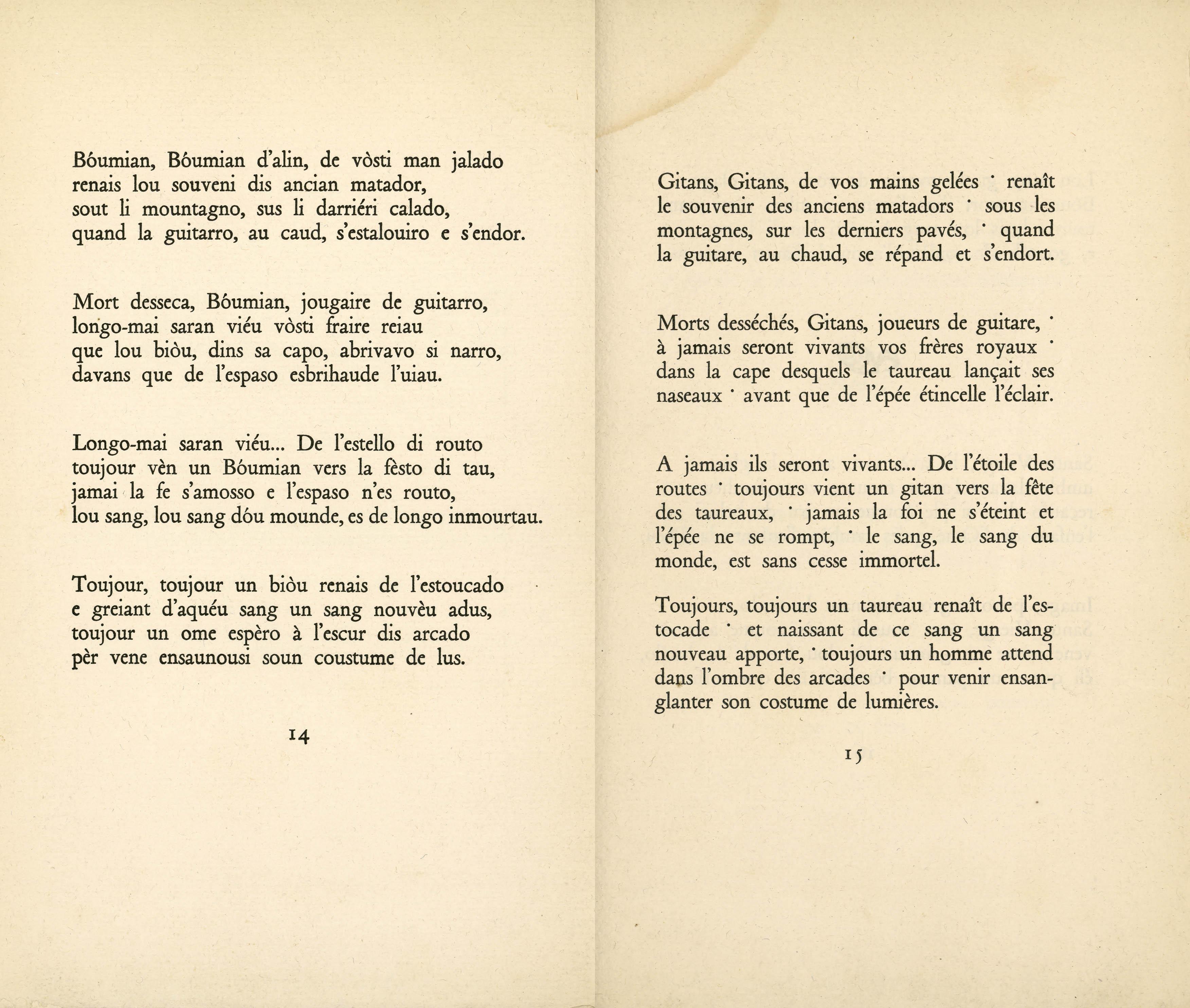 poeme 4 4 3 3