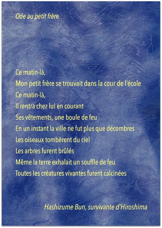 poeme a mon frere