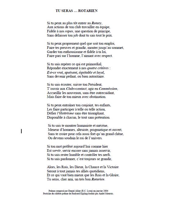 poeme if