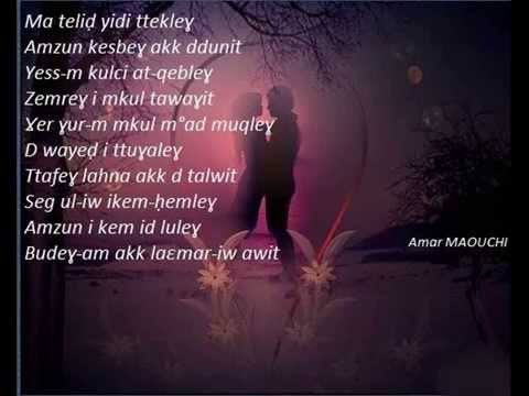 poeme kabyle