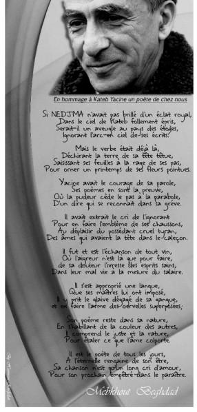 poeme kateb yacine