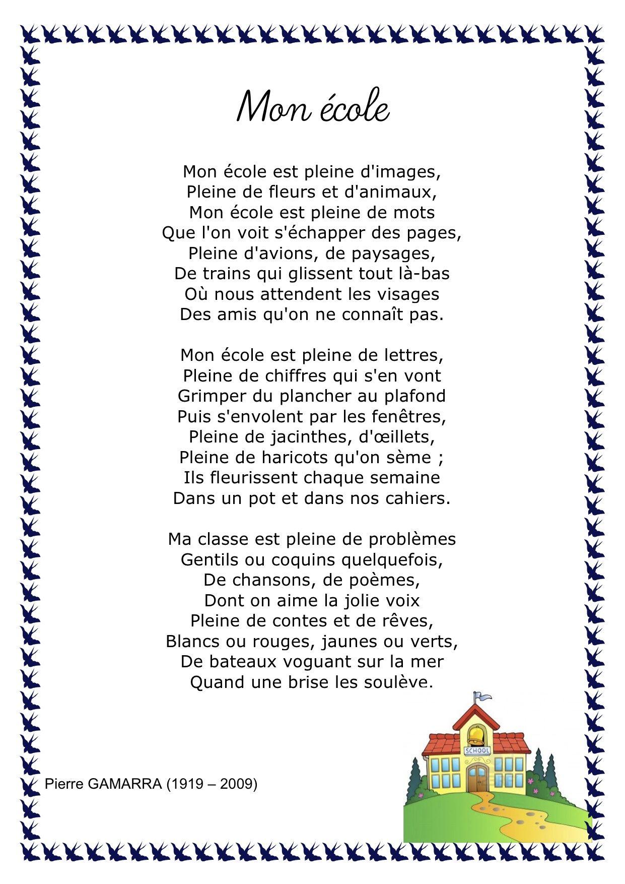 poeme l'ecole