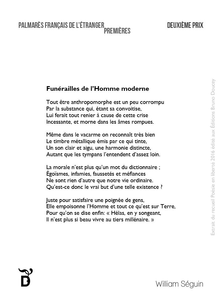 poeme moderne