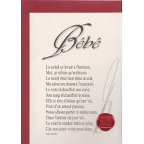poeme naissance