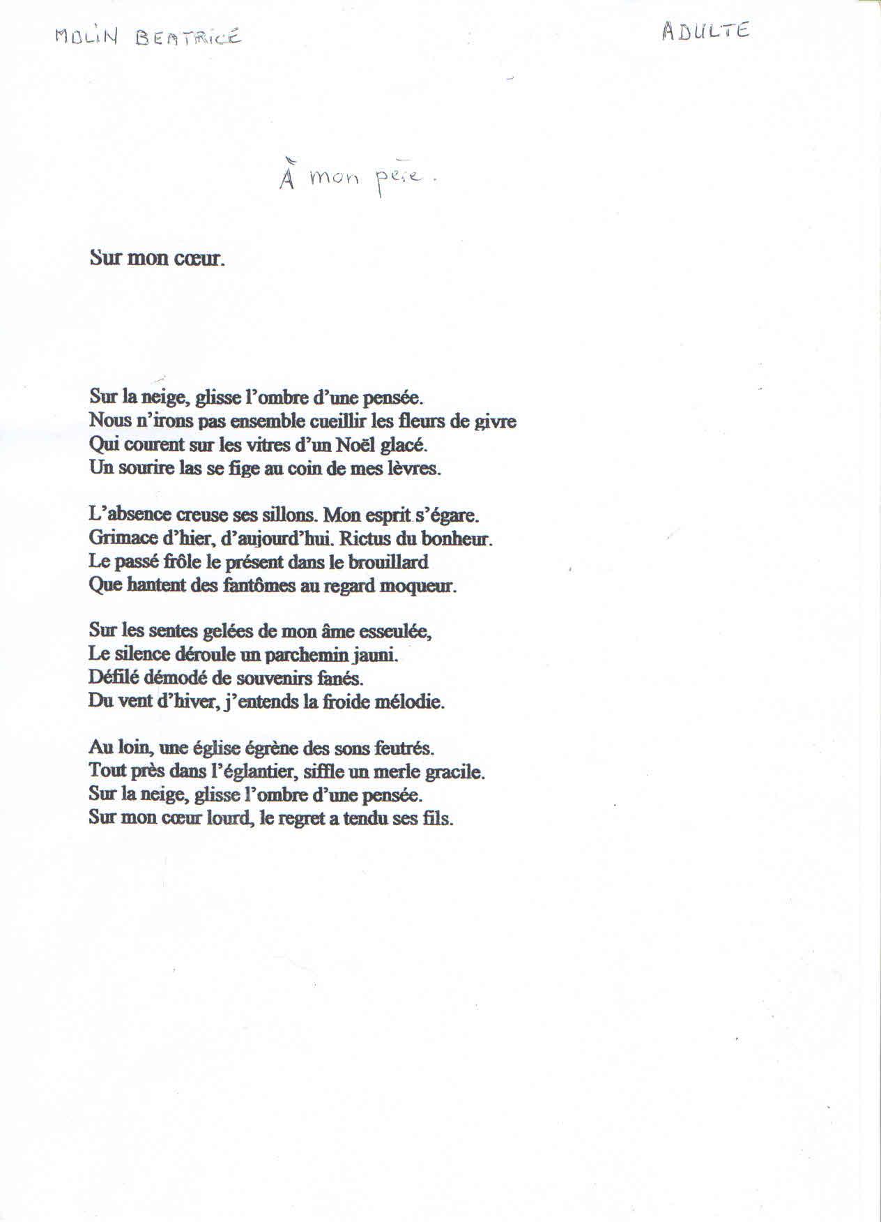 poesie 3eme