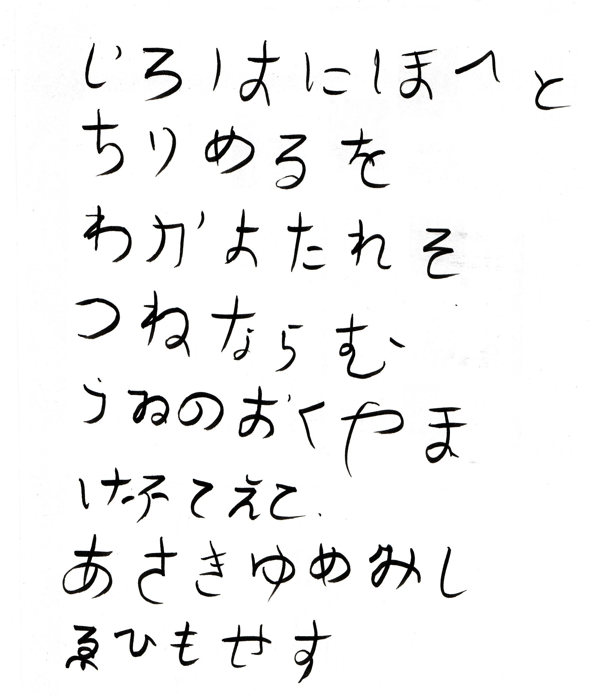 poesie japonaise