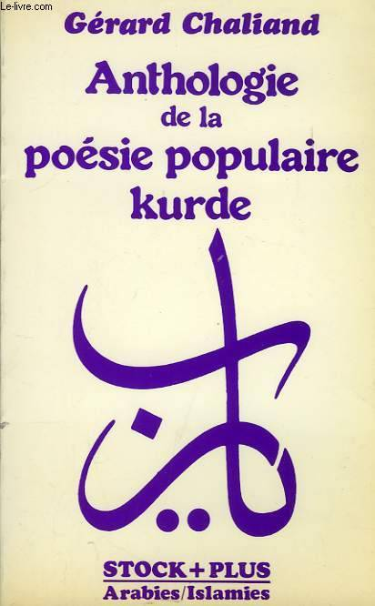poesie kurde